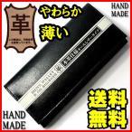 財布 メンズ 長財布 人気 メンズ メール便 牛革製財布 柔らかい スリム 薄い財布
