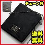 財布 二つ折り メンズ サイフさいふ チェーン付 迷彩柄 学生 男性用 メンズ財布