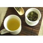 台湾茶 凍頂金萱茶50g 烏龍茶