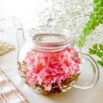 工芸茶【康乃馨(カーネーション)】5個 お茶 中国茶 お花 送料無料 キンセンカ 緑茶 茶葉