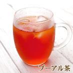 ショッピング茶 プーアル茶 ティーバッグ30包/茶葉120g/粉末90gから選べる プーアール茶 プアール茶