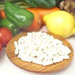 酵素ダイエット やさい生酵素サプリメント90粒(約1ヶ月分)