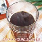 ショッピングダイエット ケルセチン配糖体濃黒烏龍茶40g ケルセチン配糖体 粉末 黒ウーロン茶 黒烏龍茶  中国茶 ダイエット茶
