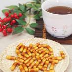 ゴマペプチドサプリメント60粒 ごま麦茶 ゴマペプチド 血圧対策 高血圧 サプリ