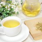 エルダーフラワー ハーブティー 茶葉 ティーバッグ 風邪予防 ウィルス予防 ノンカフェイン 健康茶 お茶
