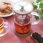 耐熱ガラスティーサーバー 紅茶 コーヒー