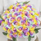 お好きな本数で選べる ソープフラワー花束 レインボーローズ 本数指定OK 造花 ブーケ 花束 誕生日 還暦