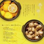 鍋スープ 2倍濃縮 400g 3〜4人前(すりおろし生姜、生しぼり柚子、唐辛子から選択)