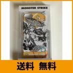 モンスターストライク モンスト iphoneケース 6/6s/7/8 mattedesignケース スマホ ウリエル 渋谷店限定