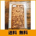モンスターストライク モンスト iphoneケース 6/6s/7/8ケース 木製 わくリン