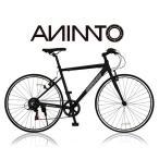 【ANIMATOアニマート】 クロスバイク BRIGGS(ブリッグス) シマノ6段変速 700C 軽量アルミフレーム