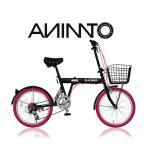 【ANIMATOアニマート】 折りたたみ自転車 BLACKBIRD(ブラックバード) シマノ6段変速 大型バスケット付 リアサスペンション 20インチ 送料無料