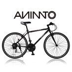【ANIMATOアニマート】 クロスバイク METRO(メトロ) シマノ21段変速 700C 軽量アルミフレーム 送料無料