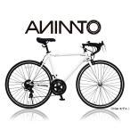 【ANIMATOアニマート】 ロードバイク DEUCE(デュース) シマノ14段変速 700C シンプル スタイリッシュ