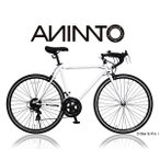 【ANIMATOアニマート】 ロードバイク DEUCE(デュース) シマノ14段変速 700C シンプル スタイリッシュ 送料無料