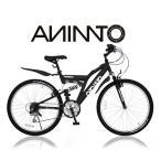 【ANIMATOアニマート】 マウンテンバイク SANDPIPER Wサス 26インチ SHIMANO18段変速