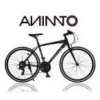 【ANIMATOアニマート】 クロスバイク ENFLER(アンフレア) シマノ21段変速 700C 軽量アルミフレーム