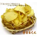 おさつチップ 芋まるくん 隆清堂 いもまるくん さつまいも サツマイモ 薩摩芋 芋スイーツ 埼玉県のお取り寄せ お土産