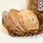 いもせんべい 東洋堂 煎餅 せんべい 和菓子 さつまいも サツマイモ 薩摩芋 芋スイーツ 昔懐かし 伝統 老舗の味 埼玉県のお取り寄せ お土産