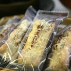 ねぎ入り 納豆おかき 金時米菓 新食感 チーズ 葱 ネギ 埼玉県のお取り寄せ お土産