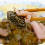 しゃくし菜漬 (しそ風味) 石川漬物 埼玉県のお取り寄せ お土産 しゃくし菜漬け しゃくしな漬け