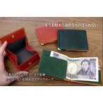 フルタンニンオイルヌメ革×オイルシュリンク革 コインケース付牛革マネークリップ/札入れ メンズ 二つ折り 財布