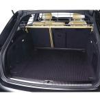 Audi純正 アウディ A4純正アバント用 ラゲッチトレイ 8K9061160