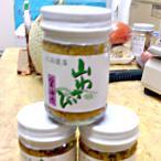 山わさび醤油漬け(瓶詰め) 100g×6本
