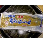 糠にしんの本漬け 1尾 約250g〜300g