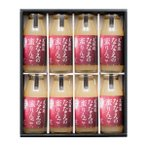 バレンタインギフト  セゾンファクトリー 北海道ななえの蜜りんごジュース8本セット AJ-30