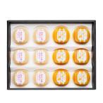 ショッピングゼリー お中元 御中元 詰め合わせ 洋菓子 ギフト 2018 セゾンファクトリー 夏のゼリー2種詰合せ SJ-30 ギフトランキング 送料無料 内祝い プレゼント