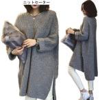 ニットワンピ レディース ニットセーター ゆったり 体型カバー 膝丈ワンピース 長袖 太糸 女性用 ニット セーター カジュアル