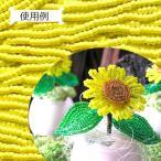 MIYUKI 丸小 糸通しビーズ ms422 ギョクラスター イエロー