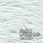 MIYUKI 丸小 糸通しビーズ ms511 セイロン 白