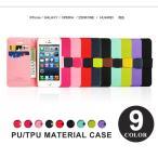 送料無料 スマホケース 手帳型 iPhoneX iPhone8 8Plus iPhone 7Plus スマホカバー ケース カバー ストラップ付き カード収納 保護 耐衝撃 携帯ケース 携帯カバー