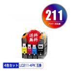 期間限定 LC211-4PK 4色セット ブラザー 互換インク インクカートリッジ 送料無料 (LC211 DCP-J567N LC 211 DCP-J562N MFC-J907DN DCP-J963N DCP-J968N)