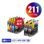 Yahoo!彩天地LC211-4PK + LC211BK×2 お得な6個セット ブラザー 互換インク インクカートリッジ 送料無料 (LC211 DCP-J567N LC 211 DCP-J562N MFC-J907DN DCP-J963N)