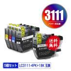 Yahoo!彩天地LC3111-4PK + LC3111BK お得な5個セット ブラザー 互換インク インクカートリッジ 送料無料 (LC3111 DCP-J982N LC 3111 DCP-J582N MFC-J903N MFC-J738DN)