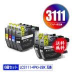 Yahoo!彩天地LC3111-4PK + LC3111BK×2 お得な6個セット ブラザー 互換インク インクカートリッジ 送料無料 (LC3111 DCP-J982N LC 3111 DCP-J582N MFC-J903N MFC-J738DN)