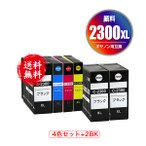 Yahoo!彩天地PGI-2300XLBK PGI-2300XLC PGI-2300XLM PGI-2300XLY 顔料 大容量 4色セット+PGI-2300XLBK×2 お得な6個セット キヤノン 互換インク インクカートリッジ 送料無料
