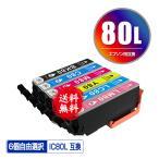 Yahoo!彩天地☆新商品☆ メール便送料無料 EPSON対応の互換インク ICBK80L ICC80L ICM80L ICY80L ICLC80L ICLM80L 6色自由選択(関連商品 IC6CL80L IC80L)