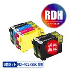 Yahoo!彩天地RDH-4CL + RDH-BK-L×2 増量 お得な6個セット エプソン 互換インク インクカートリッジ 送料無料 (RDH PX-048A PX-049A)