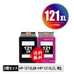 宅配便送料無料 HP対応のリサイクルインク HP121XL黒(CC641HJ) HP121XLカラー(CC644HJ) お得な2個セット(メール便不可)(関連商品 HP121黒 HP121カラー)