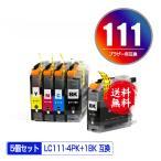 訳あり!一部機種は非対応 brother(ブラザー)対応の互換インク LC111M 単品(関連商品 LC111-4PK LC111 LC111BK LC111C LC111M LC111Y)