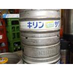 キリン樽詰サワー15L