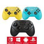 任天堂スイッチ コントローラー 無線 Nintendo Switch Pro ミニコントローラー 互換品 HD振動 連射 任天堂Switch PC PS3 スマホ対応