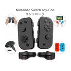 Switch Joy-Con コントローラー ジョイコン 任天堂スイッチ 対応 連射 キャプチャー機能 無線 バージョン 6.2.0に対応 互換品
