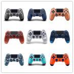 PS4 ワイヤレス コントローラー プレステ 4  Playstation 4 互換品 PS4 Pro 対応 無線 加速度 振動 重力感応 6軸機能 高耐久ボタン PC接続可能 8色選択可