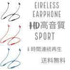 B-X6 Bluetooth 4.1 �磻��쥹����ۥ� �ⲻ�� ���ݡ��� ���˥� �֥롼�ȥ����� ����ۥ� �ɿ� �ɴ� ξ�� ����ۥ� �إåɥۥ� �ޥ����դ� ����̵��
