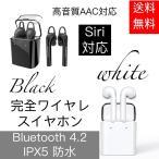 �磻��쥹����ۥ� Bluetooth 4.2 FUN7 �إåɥ��å� �ⲻ�� ξ�� �磻��쥹 �إåɥۥ� �֥롼�ȥ����� �ϥե iPhone X �б� �������� ����̵��